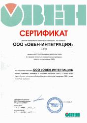 Авторизованный дилер ОВЕН