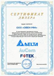 Авторизованный дилер Delta