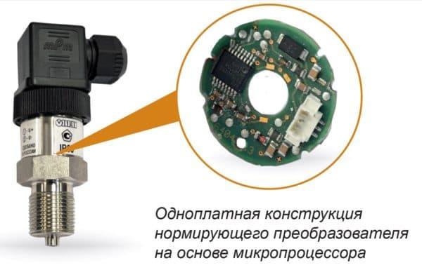preobrazovatel_davleniya_oven_pd100-111_exia[1]