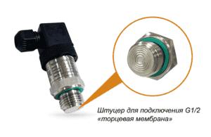 shtucer_dlya_podklyucheniya_torcevaya_membrana_pdi121-01[1]