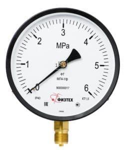 mp4-uf[1]