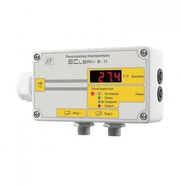 1491295091_izmeritel-registrator-temperatury-eclerk-m-2pt-dlya-refrizheratorov[1]