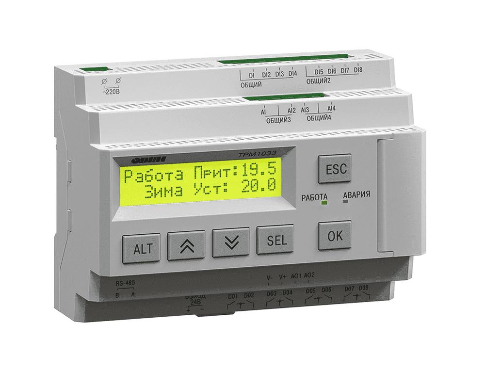 Регулятор ТРМ1033